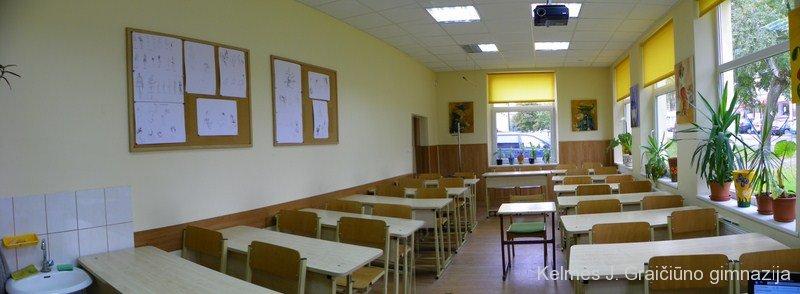 Dailės kabinetas