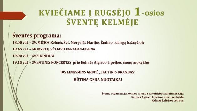 KVIECIAME-I-RUGSEJO-1-osios-1-19525